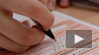 УФСБ КБР: один экзамен обходится родителям в 120 тыс рублей