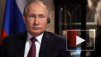 Путин заявил о праве Белоруссии на самостоятельность