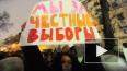 Более 33 тысяч намерены прийти на мирный митинг на ...