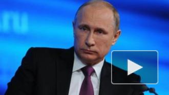 Путин запретил чиновникам иметь зарубежные счета, а при излишних растратах обязал отчитываться о расходах