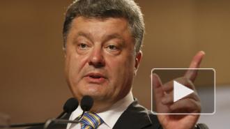 Новости Украины: победить коррупцию в стране смогут только иностранцы - Петр Порошенко