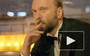 Бывший тувинский сенатор Пугачев объявлен в международный ...