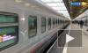 Начальник поезда Петербург-Севастополь не успел на отправление