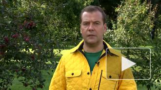 """Медведев надел ярко-желтую куртку для """"дачного ответа"""""""