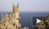 ЕС не хочет примирения и продлевает санкции против Крыма