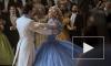 """""""Золушка"""": фильм от студии Walt Disney Pictures выходит на экраны"""