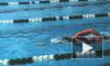 Молодой пловец утонул в бассейне во время занятий: возможная причина – скрытая болезнь