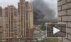 Жители Купчино сообщили о пожаре на свалке