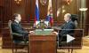 Путин утвердил состав нового правительства РФ