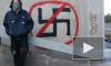 "Полиция не заметила как 30 нацистов били антифа на ""Маяковской"""