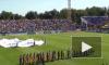 Ростов обратится в суд из-за исключения из Лиги Европы