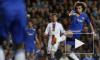 Лига чемпионов: Челси сенсационно проиграл Базелю дома