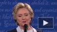 Полное видео: муха села на лицо бесчувственной Хиллари ...