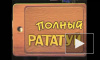 "Юбилей ""Комик-треста"" в ТКЗ ""Карнавал"""