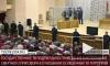 Евросоюз осудил казнь организаторов взрыва в Минске