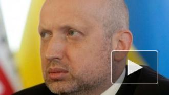 Новости Украины сегодня: Турчинов не хочет отдавать Крым