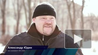 Александр Юдин: Вратарь Динамо просто болен