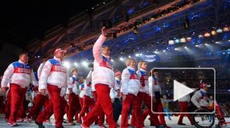 В Сочи состоялась церемония закрытия Паралимпиады-2014