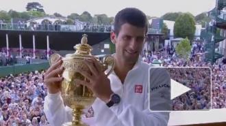Уимблдон 2014, финал: Джокович вырвал победу у Федерера и возглавил рейтинг ATP
