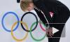 Плющенко выдвинул новую версию снятия с Олимпиады: якобы на лед его выгнало начальство