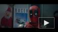 """В сети появился трейлер рождественской версии """"Дэдпула-2..."""