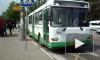 Водитель BMW разбил бейсбольной битой стекло пассажирского автобуса в Москве
