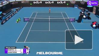 Дарья Касаткина вышла в полуфинал теннисного турнира в Мельбурне