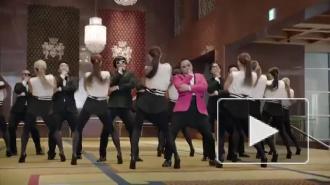 Новый клип от Psy продолжает набирать просмотры