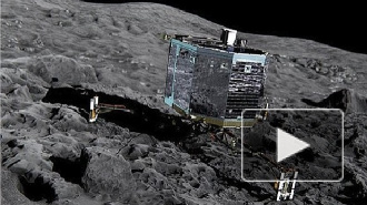 Началась первая в истории посадка на поверхность кометы