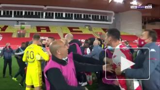 """Футболисты """"Монако"""" и """"Лиона"""" устроили массовую драку после матча Лиги 1"""