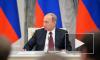 Путин: масштабный отток капитала частично объясняется скупкой россиянами валюты