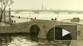 ЛЕНИНГРАДСКИЕ ХРОНИКИ: от послевоенных 50-х до «лихих 90-х»
