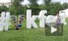"""""""ВКонтакте"""" ушел в оффлайн, двухдневный оупен-эйр фестиваль проходит в Петербурге"""