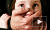 Педофил при помощи ножа совращал 11-летнюю дочку соседки