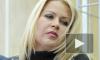 Евгения Васильева получила 5 лет колонии