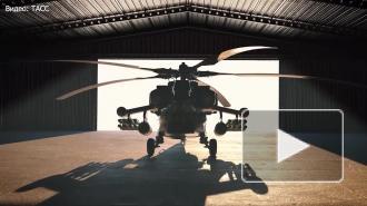 Вертолет Ми-28НМ получил ракетное оружие нового поколения