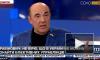 В Верховной Раде высмеяли политику Владимира Зеленского