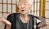 В Москве обнаружили 119-летнюю пенсионерку