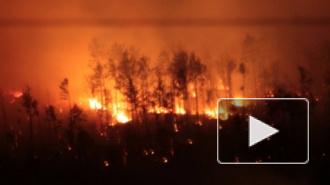 Взрыв в Забайкальском крае: стало известно об одиннадцатом погибшем, шесть человек пропали без вести
