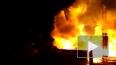 В Архангельске тушат пожар в речном порту