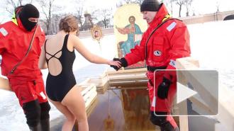 Крещение-2014: молебен, народный стриптиз и Микки Маус