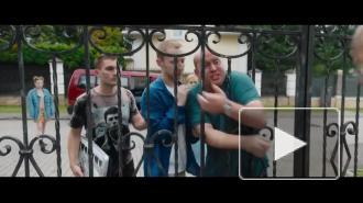 """Комедия """"Родные"""" стала лидером российского проката в выходные"""