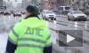 ДТП в Санкт-Петербурге: массовая авария на КАД, на Ветеранов столкнулись таксисты