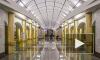 На станции «Международная» пассажир ушел в тоннель, поезда ходили только до «Волковской»