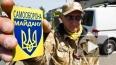Новости Украины: активисты Майдана пока удерживают ...