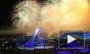 Церемония закрытия Олимпиады в Сочи: нераскрывшееся кольцо, повтор трансляции по ТВ