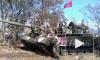 Новости Новороссии: ополченцы перерезали артерию снабжения украинской армии у села Никишино