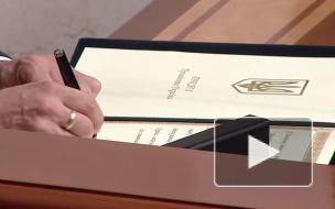 Владимир Зеленский официально стал президентом Украины