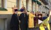 Центр Петербурга перекрыли из-за крестного хода: начинаются пробки