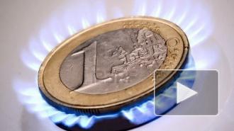Ситуация на Украине: Газпром отменяет скидки на газ
